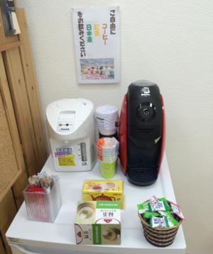 堺市 パソコン教室 ヴィーナスパソコン教室