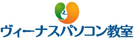 堺市北区新金岡 ヴィーナスパソコン教室ー初心者や女性に大人気!