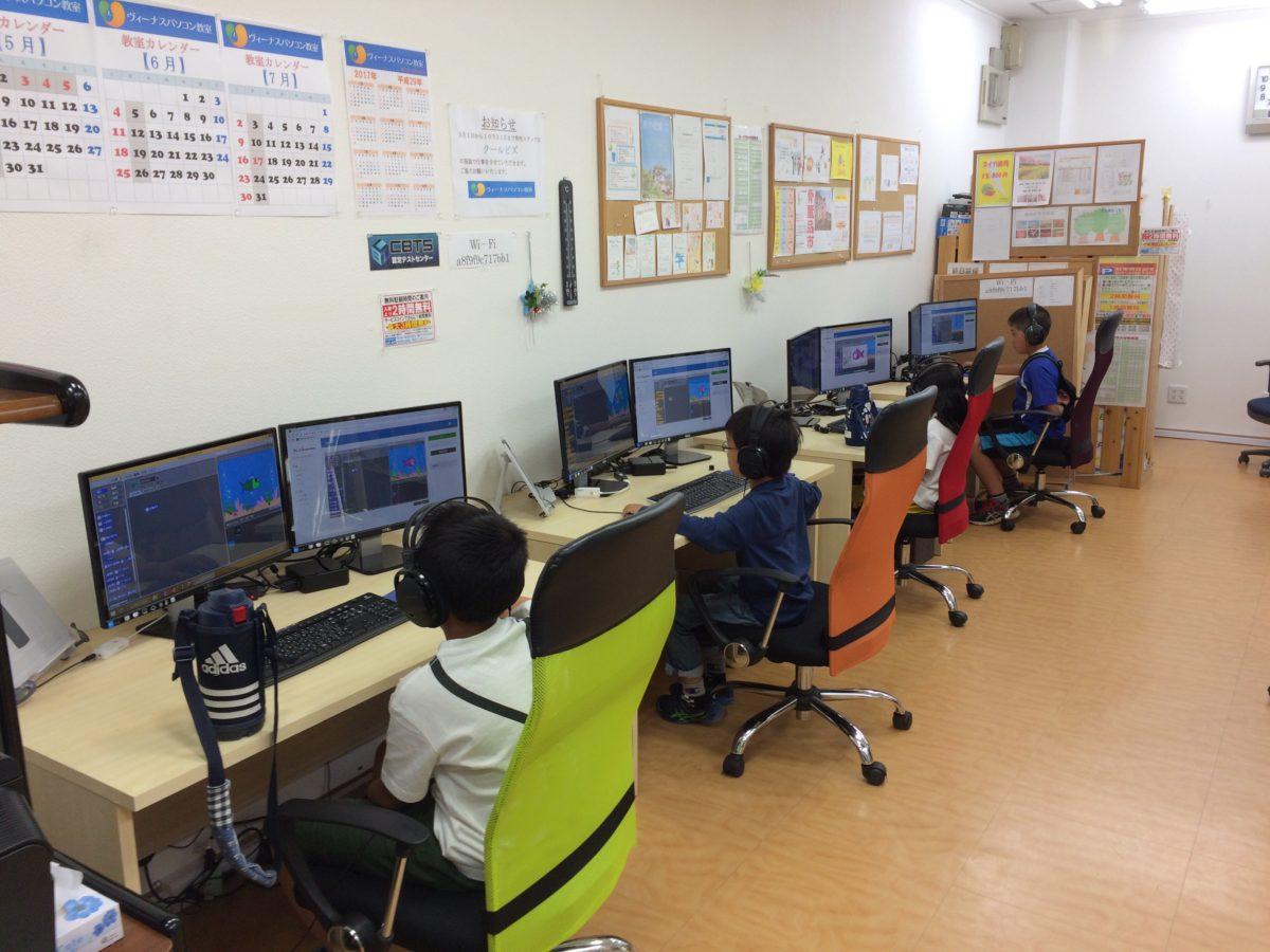 プログラミング マンガ パソコン教室 堺市 小学生 女性