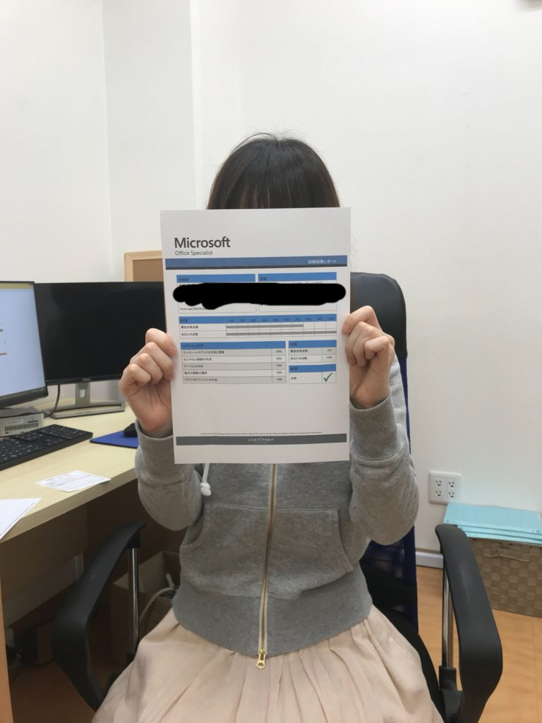 堺市 パソコン教室 女性 プログラミング ヴィーナス