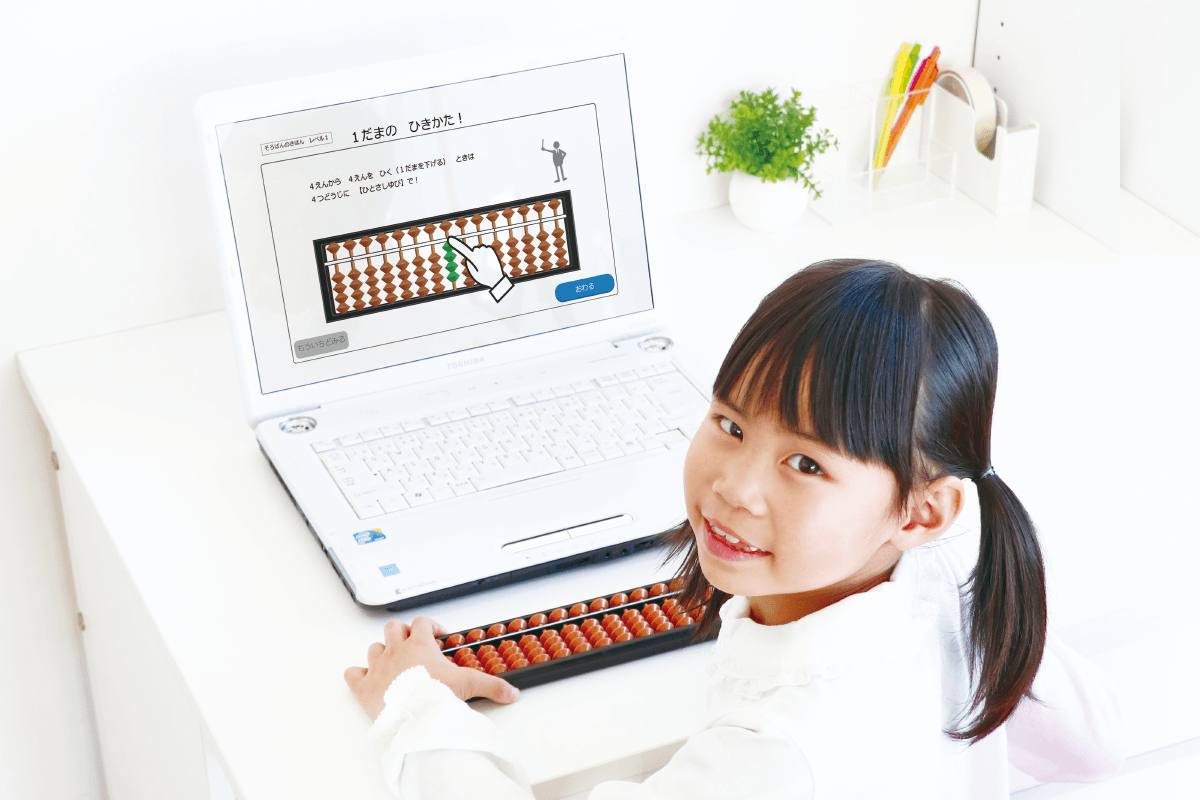 デジそろ そろばん 堺市 中百舌鳥 年長 小学生 暗算 カルチャー教室